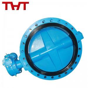 Professional Design Cast Iron Strainer - U type butterfly valve – Jinbin Valve