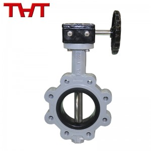 Lug type rubber lined butterfly valve