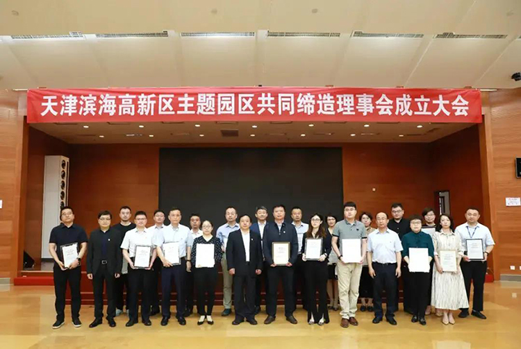 Jinbin valve becomes the Council enterprise of theme park of high tech Zone
