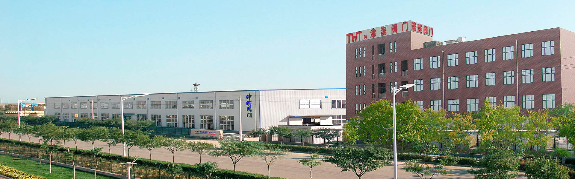 TianjinTanggu Jinbin Valve Co., Ltd.