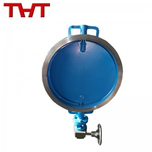 Air Butterfly Valve