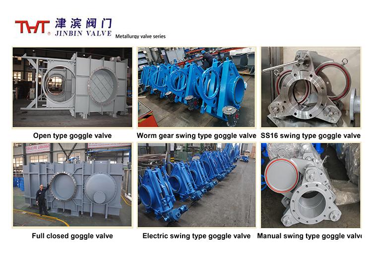 Goggle valve or line blind valve, customized by Jinbin