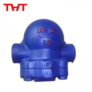 Low pressure carbon steel automatic control steam trap
