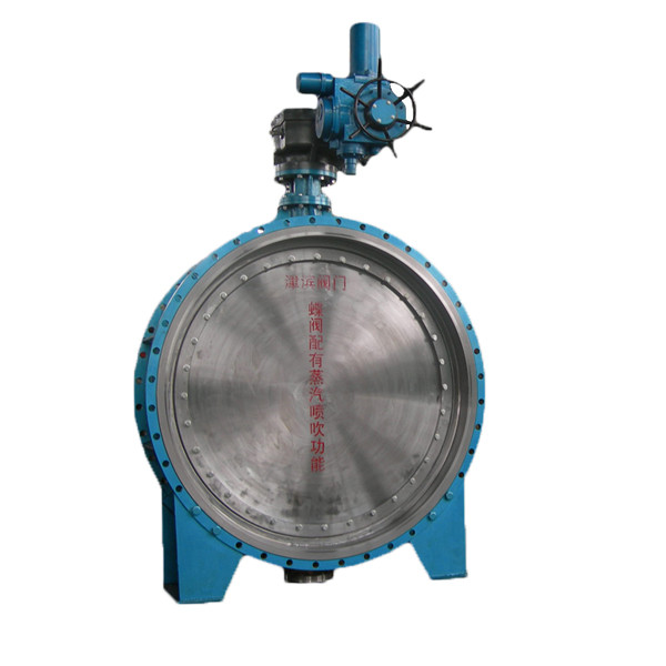 Online Exporter Controlling Machine Knife Gate Valves -