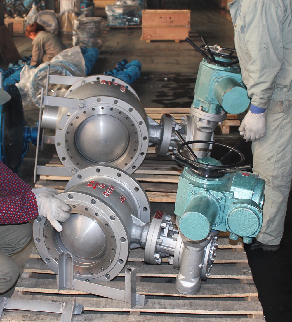 Electric eccentric flange ball valve