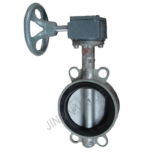 8 Year Exporter Non Return Check Valve - Stainless steel wafer butterfly valve – Jinbin Valve